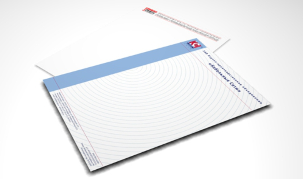 Печать бланков заказать печать фирменных бланков в Минске Печать бланков