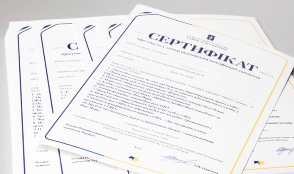 Печать дипломов и грамот в Минске цены на печать дипломов Компания предлагает услуги в издательско полиграфической сфере в частности печать дипломов и грамот Мы гарантируем высокое качество печати и