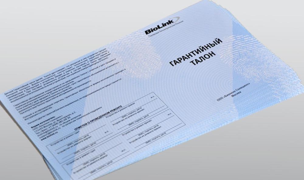 Печать дипломов и грамот в Минске цены на печать дипломов Печать дипломов и грамот