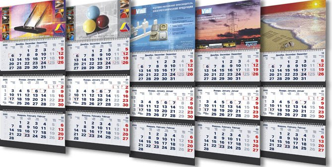 календарь на заказ