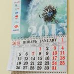 zakazat kvartalnye kalendari