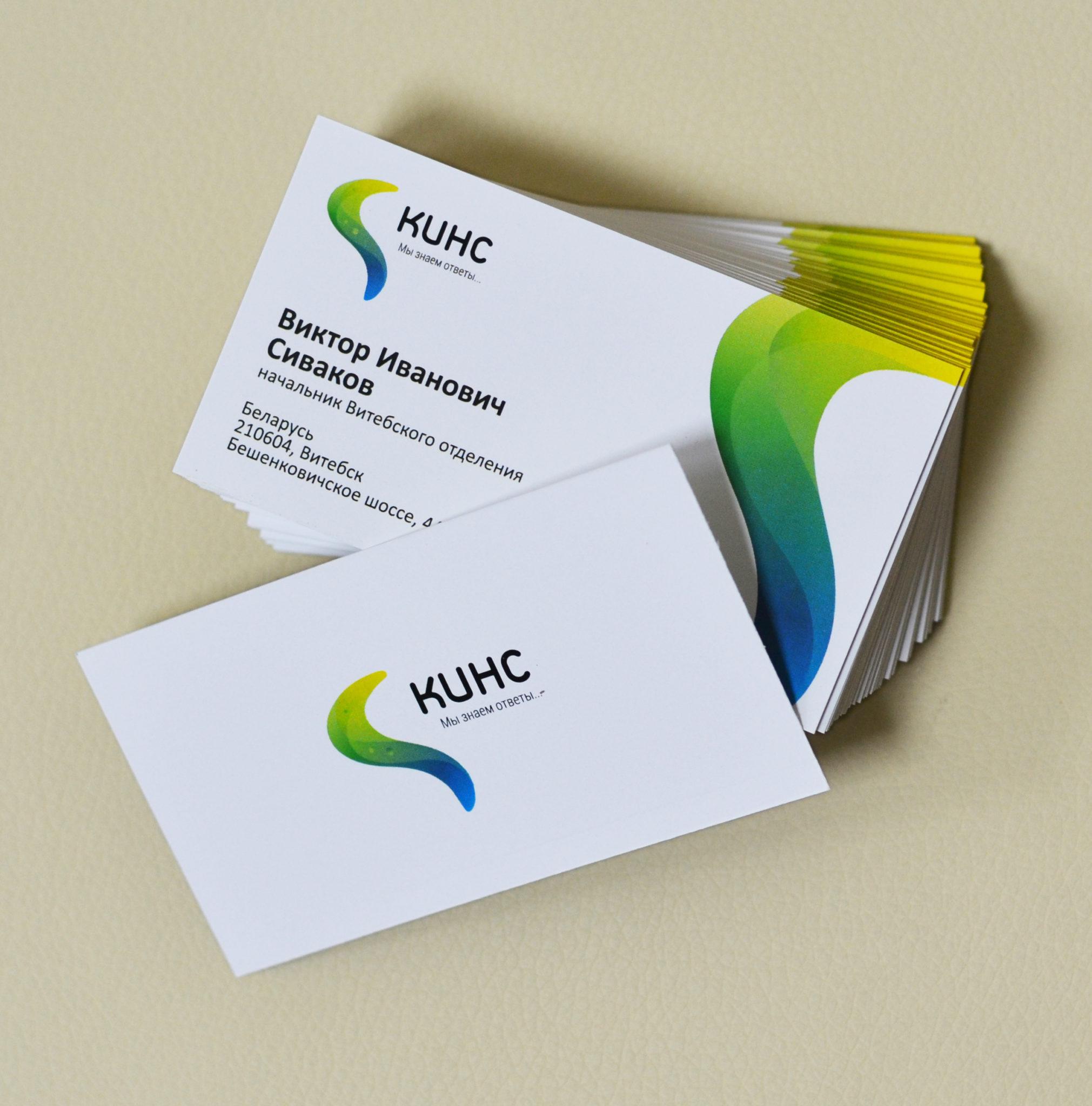 Быстрая и качественная печать визитных карточек — это просто