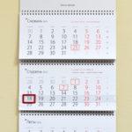 Kvartalnye kalendari v Minske