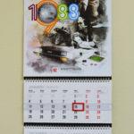 Kvartalnye kalendari deshevo zakazat
