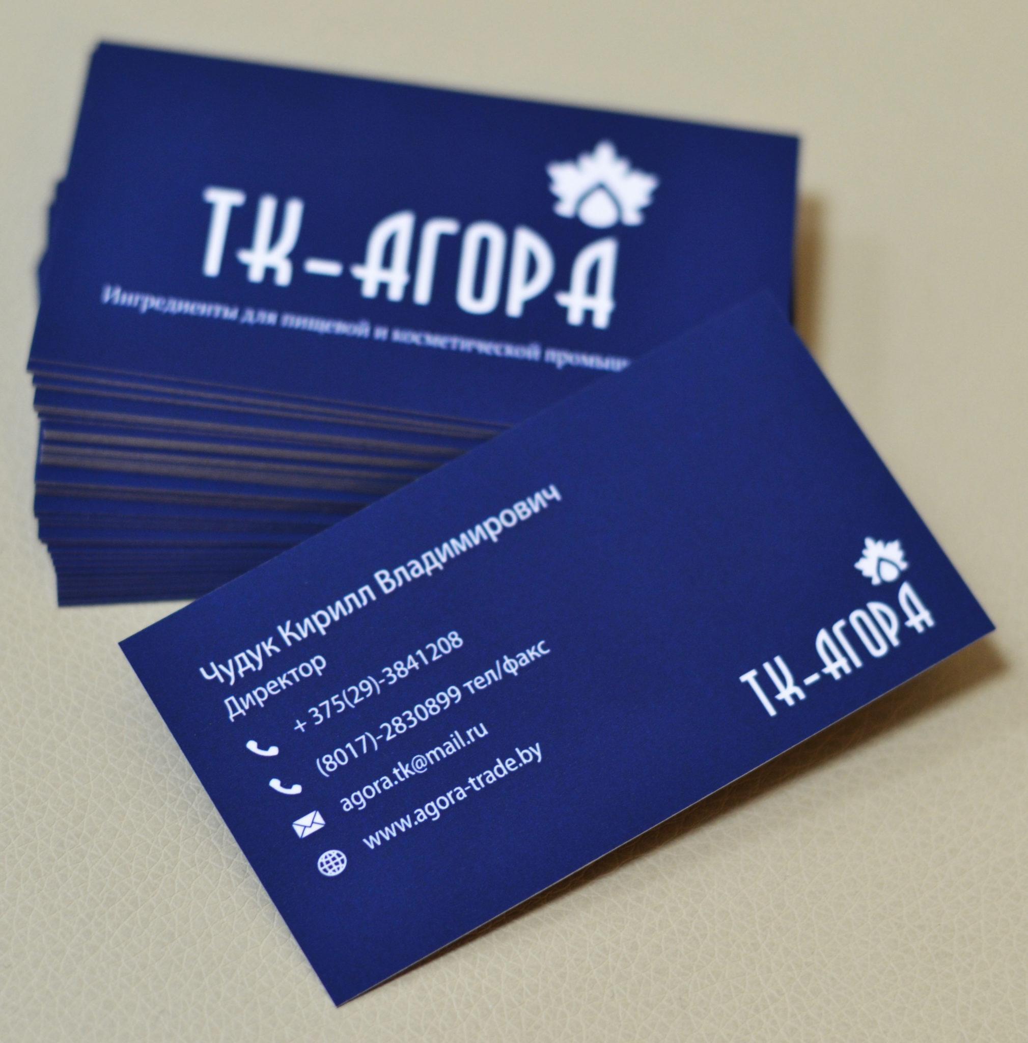 Печать 1000 шт визиток недорого