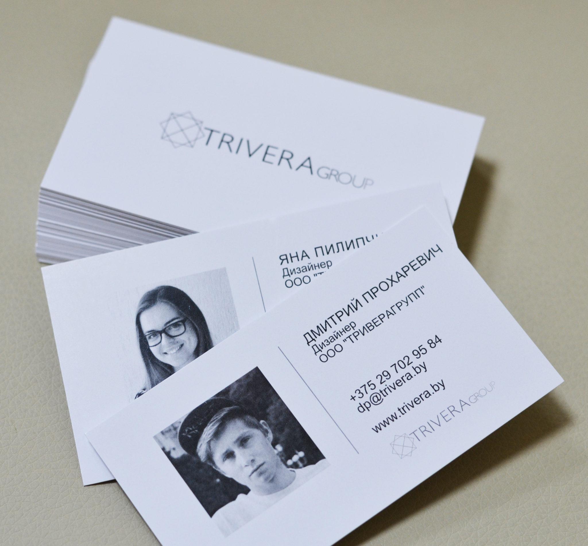 Недорогая печать визиток